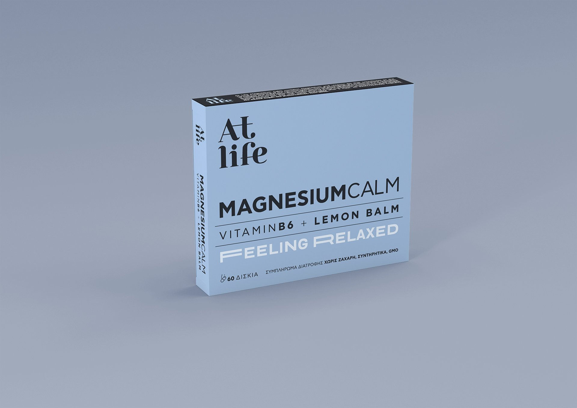 magnesiumbox_perspective_gray