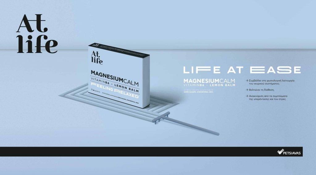 products_atlife_KV_horizontal_Page_7